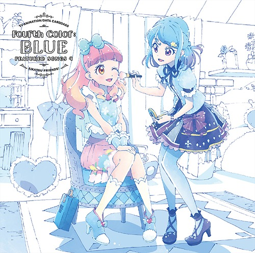 Aikatsu Friends! Insert Song Single 4 Fourth Color: BLUE