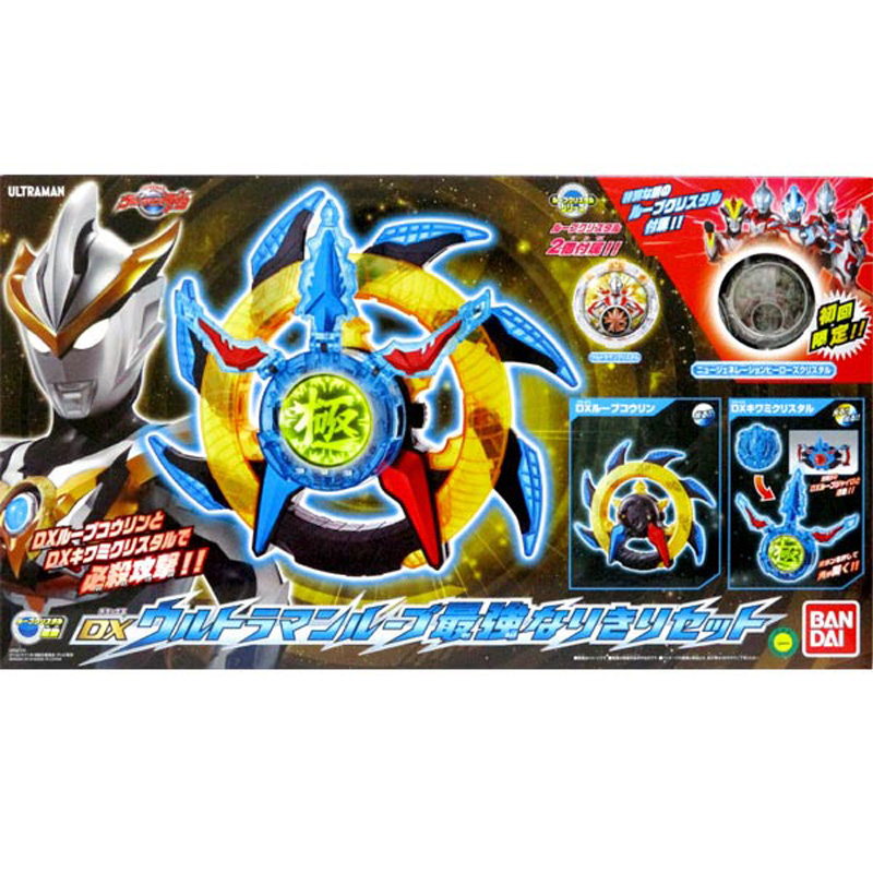DX ULTRAMAN R/B NARIKIRI SET