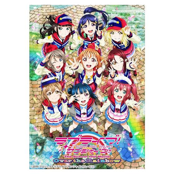 Love Live! Sunshine!! The School Idol Movie: Over the Rainbow Special Limited Edition