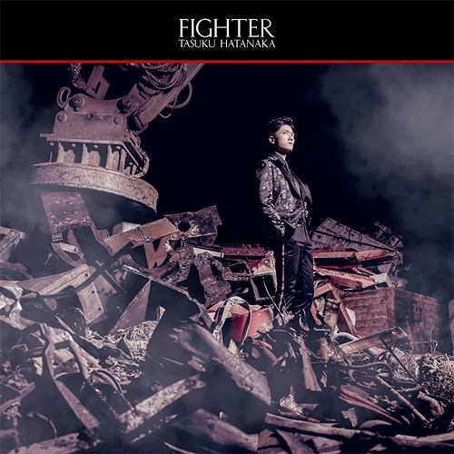 Fighter [Limited Edition]