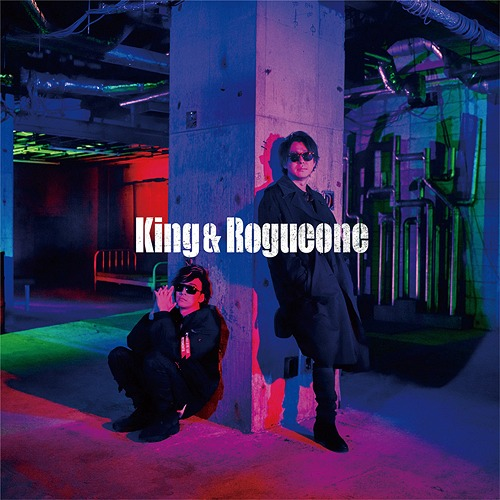 King & Rogueone [Limited Edition]