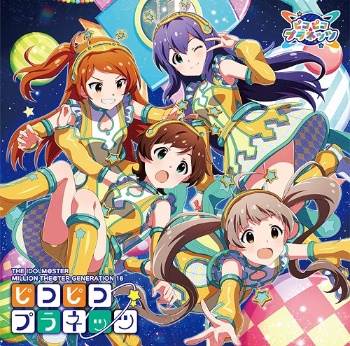 The Idolm@ster Million The@ter Generation 16 Pikopiko Planets