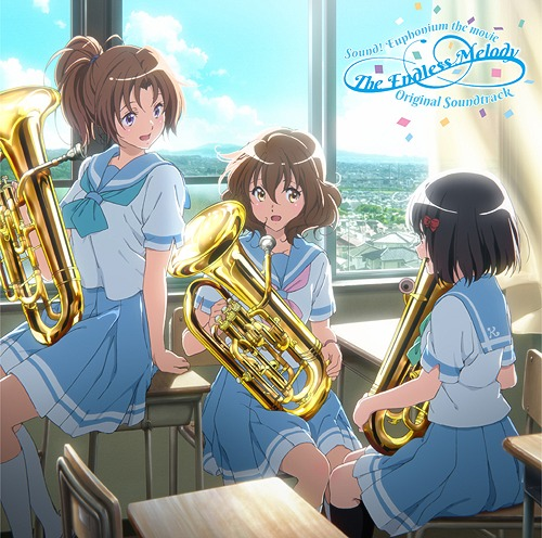 Sound! Euphonium the Movie: Oath's Finale Original Soundtrack