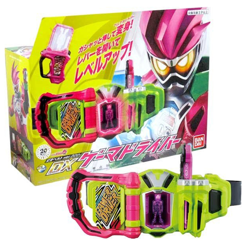 HENSHIN BELT ver. 20th DX GAMER DRIVER