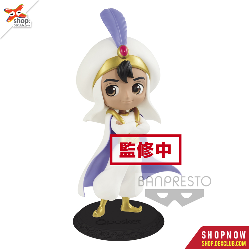Q POSKET DISNEY CHARACTERS -ALADDIN PRINCE STYLE-(B:PASTEL COLOR VER)