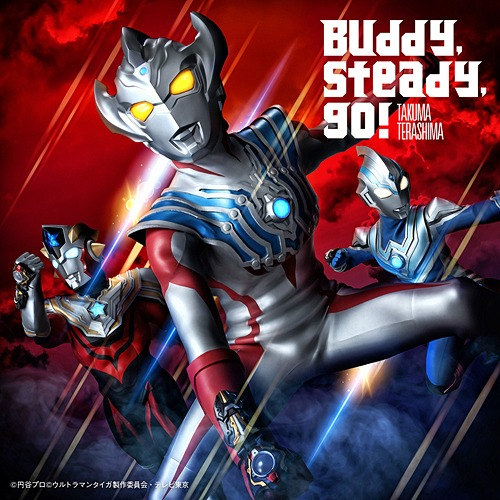 Ultraman Taiga OP : Buddy, steady, go! [Regular Edition]