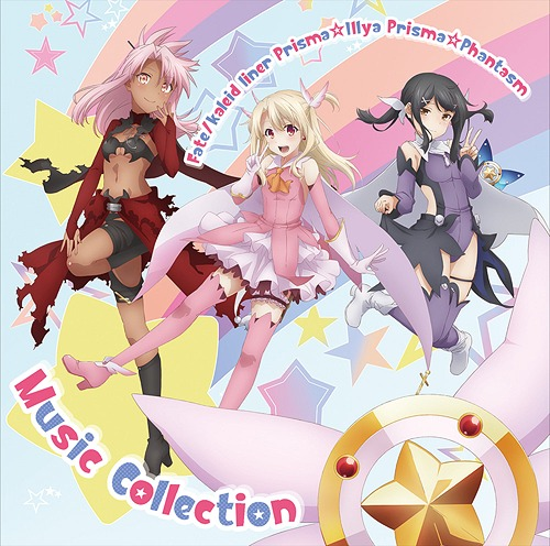 Fate/kaleid liner Prisma Illya Prisma Phantasm Music Collection