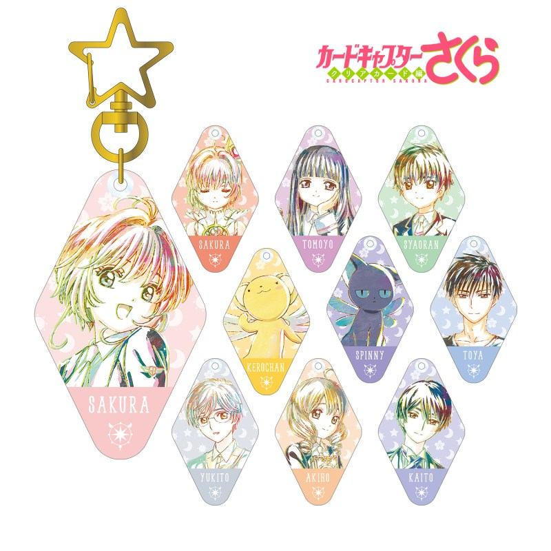 [Box] Cardcaptor Sakura Clear Card Arc Trading Ani-Art Acrylic Key Chain