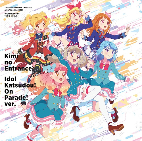Aikatsu On Parade Intro/Outro Themes: Kimi no Entrance / Idol Katsudo! On Parade ver.
