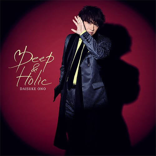 Deep & Holic [Limited Edition]