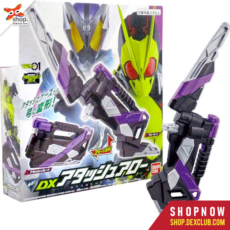 DX ATTACHE ARROW