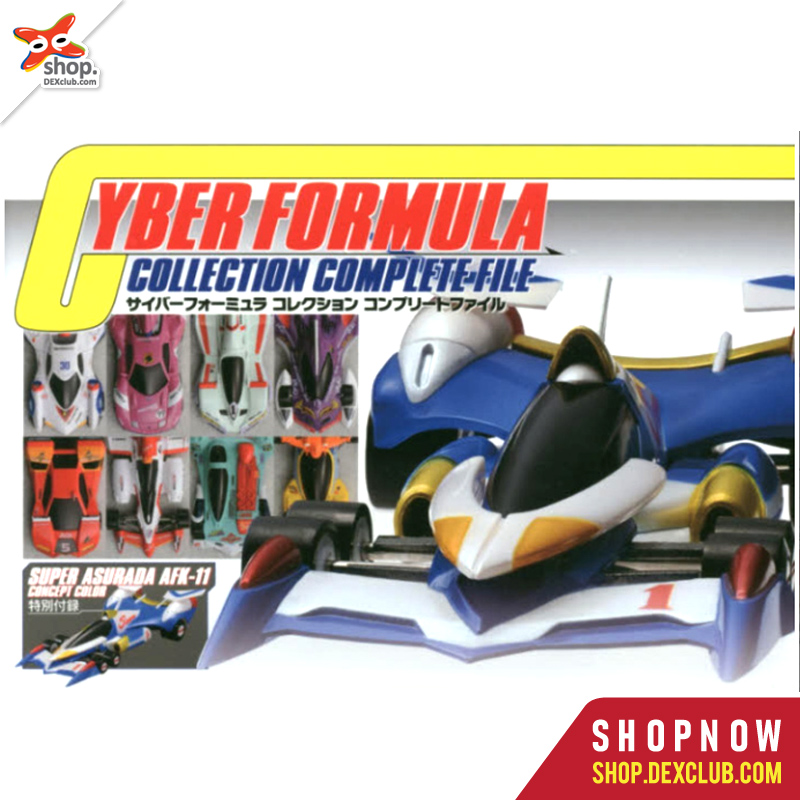 Cyber Formula Collection Complete File [Plus Super Asurada AFK-11 Concept Color]