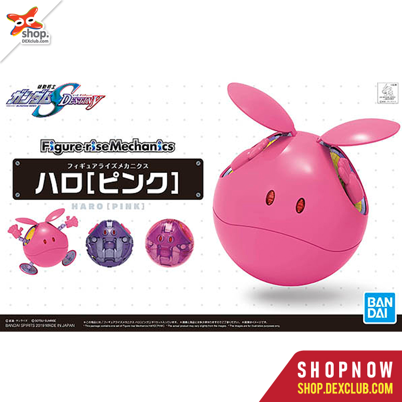 FIGURE-RISE MECHANICS HARO[PINK]